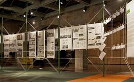 Exposició Premis AJAC 2012 a Girona