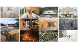 Premis d'Arquitectura de les Comarques de Girona