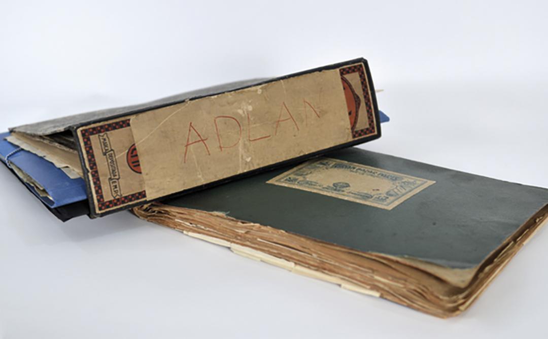 Llibre fons Adlan