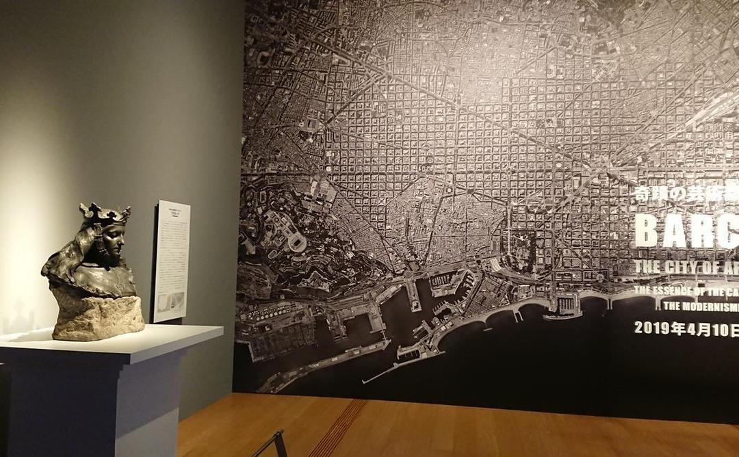 Exposició al Japó sobre els miracles artístics de Barcelona