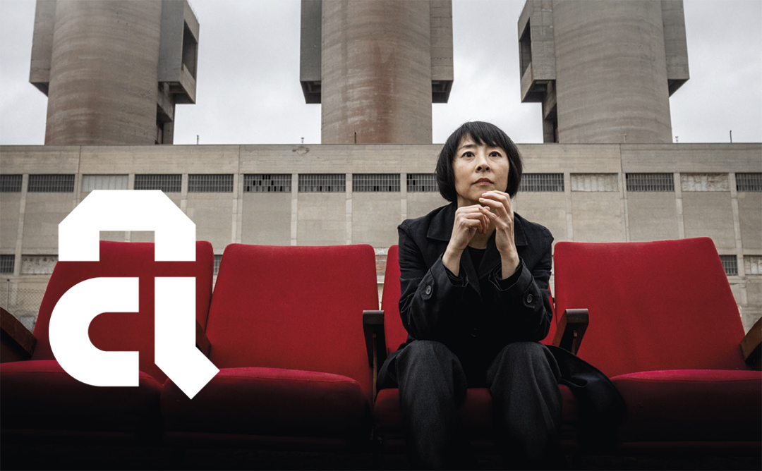 BARQ, Festival Internacional de Cinema d'Arquitectura de Barcelona
