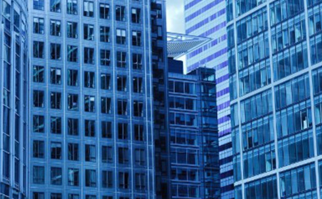 Imatge d'edificis alts