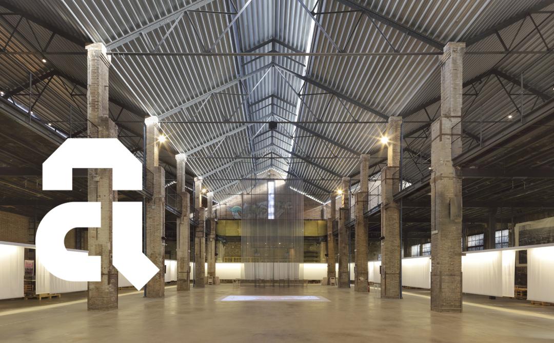 interior fàbrica