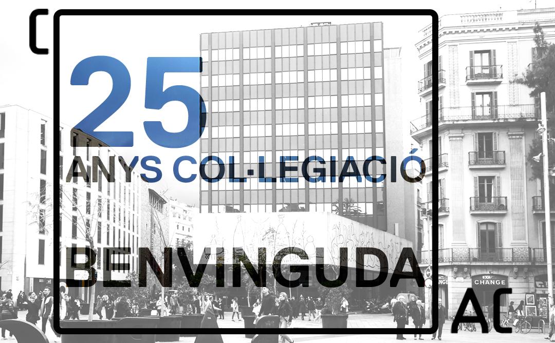 Acte de benvinguda de nous col·legiats i homenatge als 25 anys de col·legiació